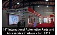 14th International Automotive Parts and Accessories in Ahvaz-Iran in Jan. 2019